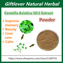 200g Centella Asiatica Extract powder,(Gotu Kola),For Anxiety,Depression,Liver care,Skin care,Improve sleep,scleroderma(China)