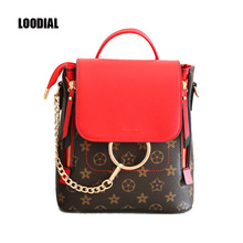 Loodial fashion handbags 2017 Letter printing pack bag box handbag brand famous women bags female