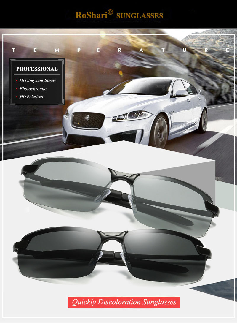 RoShari New photochromic Sunglasses men top quality All-weather Discoloration Professional driving Sun glasses men oculos D3043 1