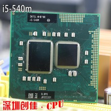 Original intel CPU laptop i5-540M cpu 3M Cache 2.53 GHz to 3.066 GHz i5 540M PGA988 processor Compatible HM57 HM55 QM57