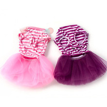 UK Small Dogg Clothes Cute Pet Dog Puppy Stripe Bow Lace Tutu Dress Skirt