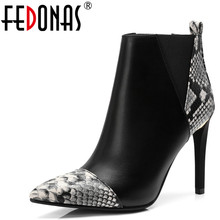 FEDONAS Women's Genuine Leather Shoes Woman Women's Autumn Winter 첼시 Boots Brand 암 (High) 저 (굽 숏 화 (High) 저 (부츠(China)
