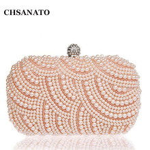 2017 Women's Pearl Evening Bags Craft Pearl Beads Clutch Bag Purse Wedding Bags with Shoulder Chain