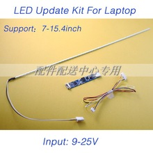 2pcs x LCD Laptop Dimable LED Backlight Lamps Adjustable Light Update Kit Strip+Board 9-25V Input Free Shipping(China)