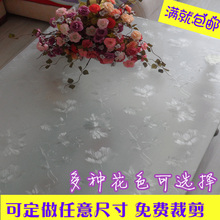 Scrub soft glass plastic table cloth print tablecloth crystal pvc mat waterproof disposable table mats dining table mat