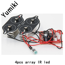 Yumiki Spot Light Infrared 4x IR LED board for CCTV cameras night vision