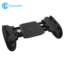 Gamesir F1 Joystick Grip Extended Handle Game Controller Ultra-Portable Five-Angle Gamepad for All Smartphone(China)