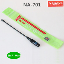 100% Original Nagoya NA-701 SMA Male Aerial VHF/UHF Antenna For Yaesu Walkie Talkie Tonfa UV-985 Baofeng Puxing TYT Wouxun
