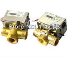 3 Way Motorized Valve 3/4'' brass for Air Conditional water system Spring Return 220VAC