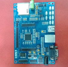 ARM9 development kit, 32 bit ARM microcontroller, CH563 development board, CH563 evaluation board(China)