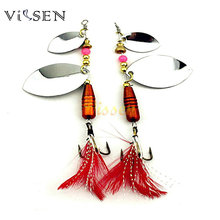 Vissen Mepps Sequins Fishing Lure Peche 1Pcs Fake Fish Mepps spinner Spoon bait fishing  Lures 9.5cm