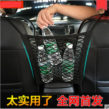 Car-Styling Trunk Seat Storage Net Pocket Bag For Geely X7 Vision SC7 MK Cross Gleagle BOUNS M11 INDIS VERY GX7 SX7 ARRIZO