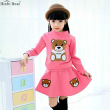 Girl Spring And Autumn Suit 2017 New Bear Korean Version Of Fashion Children's Dress Skirt Little Girl Sports Skirt Two-piece