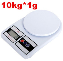 Buy 10kg 1g Digital Scale household Kitchen Platform weight Electronic balance Baking Measure Food Cooking Tools for $10.12 in AliExpress store