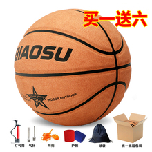 Suede leather basketball outdoor indoor wear-resistant slip-resistant adult Basketball Ball Indoor Sports Training Ball(China)