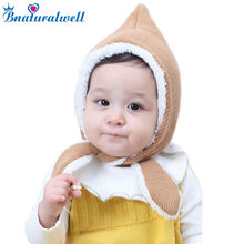 Bnaturalwell Baby Knitted Bonnet Hat Infant Toddler Winter Warm Cap Pixie Photo prop Baby christening Knit hat Beige Grey H082S