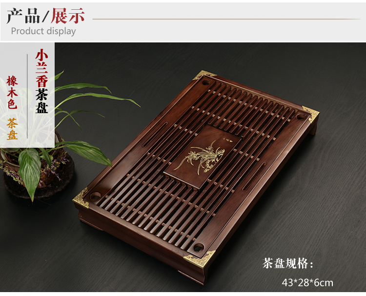 acheter Plateau pour le thé Chinois | oko oko