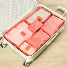 New 6pcs/set Travel Storage Bag High Capacity Luggage Clothes Tidy Organizer Pouch Portable Waterproof Storage Case(China)