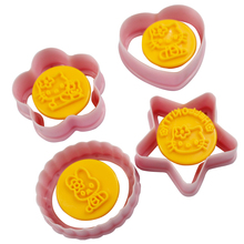 BEIGUAN 4Pcs Hello Kitty Fondant Cake Cupcake Decorating Sugar Craft Plunger Cookie Stamp Embossing Cutter Mold