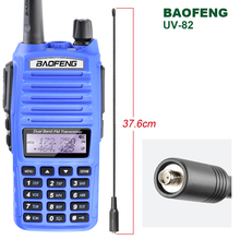 Blue Dual Band VHF UHF 5W Amateur Radio Transceiver UV-82 with Flexible Long Antenna NA-771(China)