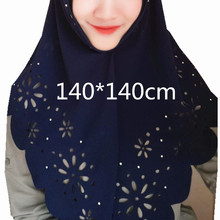 140*140cm bubble chiffon bonnet turban hijab laser cut floral beads hollow scarf shawl muslim head coverings square scarves 2017(China)