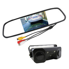 Car Video Parking Sensor Rear Camera with Indicator Bi Bi Sound Alarm Car Reverse Sensor + Car Mirror Monitor Video Display