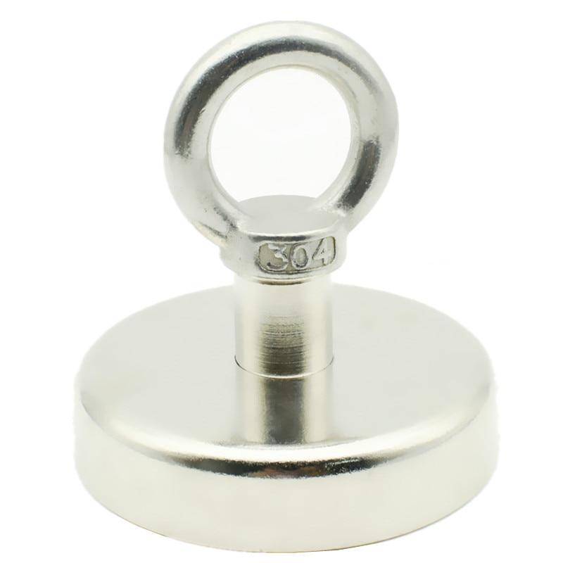 Ring D75