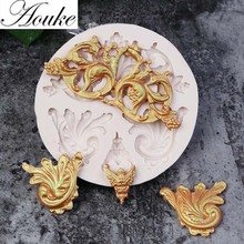 Aouke 1PCS Retro European relief Shape,3D Silicone Fondant Cake Mold. For Cup Cake Decorating, Jelly, Chocolate, Soap Mold G211