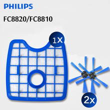 3pcs/set Vacuum Cleaner1 filter screen+2round brush for Philips Robot FC8820 FC8810 FC8066 Sweeping robot accessories