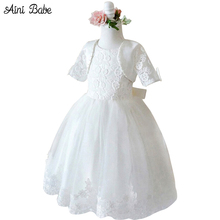 Aini Babe Vintage Princess Girls White Dress For Wedding Flower Girl Dresses With Jacket Baby Children Clothes Ceremonies Dress