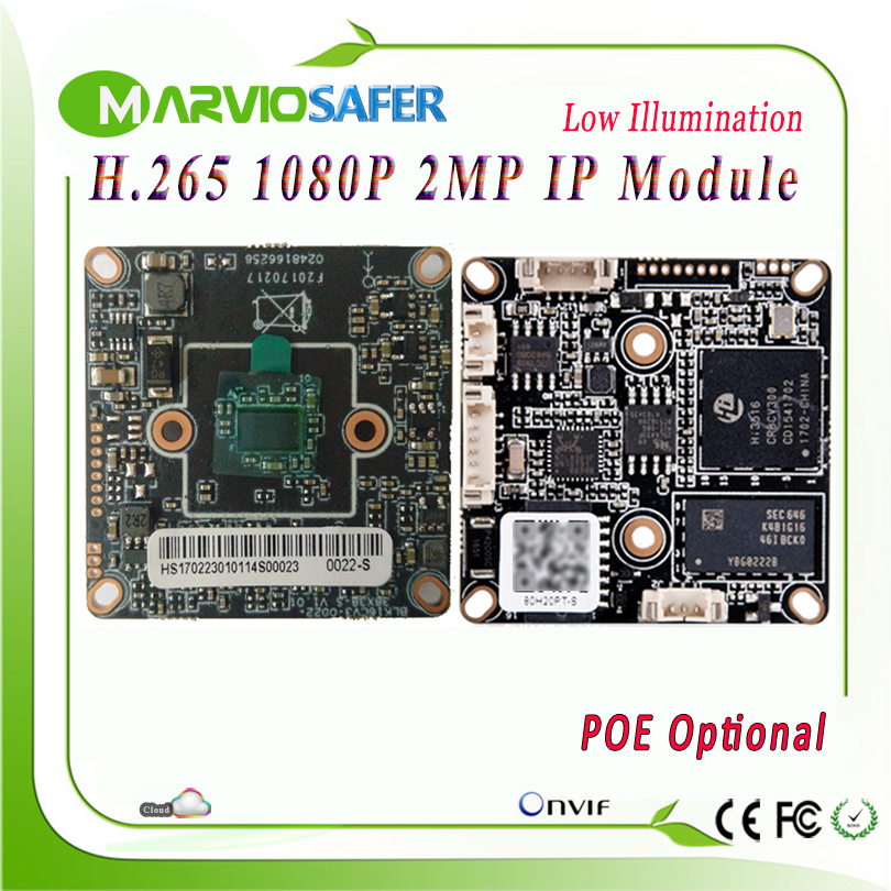 H.265 2MP 1080P Full HD High Definition CCTV IP Camera Board Modules DIY your Network security video surveillance System Onvif<br>