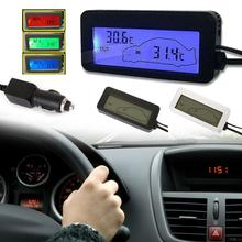 Mini Car Auto LCD Display Electronic Thermometer Instruments Waterproof DC12-24V 7.5 * 3.5 * 2cm Electronic Digital Thermometer(China)