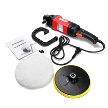 7'' Electric 6 Variable Speed Car Polisher Buffer Waxer Sander Boat with Sponge leaning Polishing Tool(China)