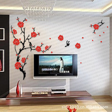 Free Shipping Creative Crystal Relief The Plum Blossom Stereoscopic Background Wall Stickers Acrylic TV Wall Posts