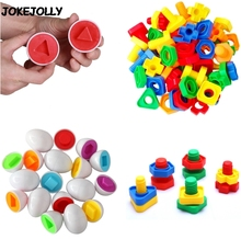 4pcs/set Learning Education toys Mixed Shape Wise Pretend Puzzle Smart Eggs /Plastic Screw Baby Kid Learning toys GYH(China)