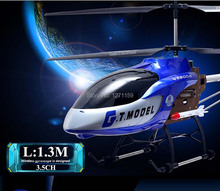 3.5CH Remote control aircraft RC Helicopter 1.3M Large scale model aircraft Children's toys HM novice Primary Aircraft(China)