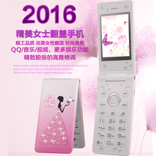 MAFAM D11 Russian,French,Spanish,Arabic,Turkey MP3/MP4 women breath light diamond Vibration cell mobile phone P045(China)