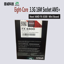 AMD FX 8300 CPU Processor  Eight-Core 3.3G/8M/95W Desktop Socket AM3+ FX-8300  Mini Boxed NEW Free Shipping  sell FX 8350