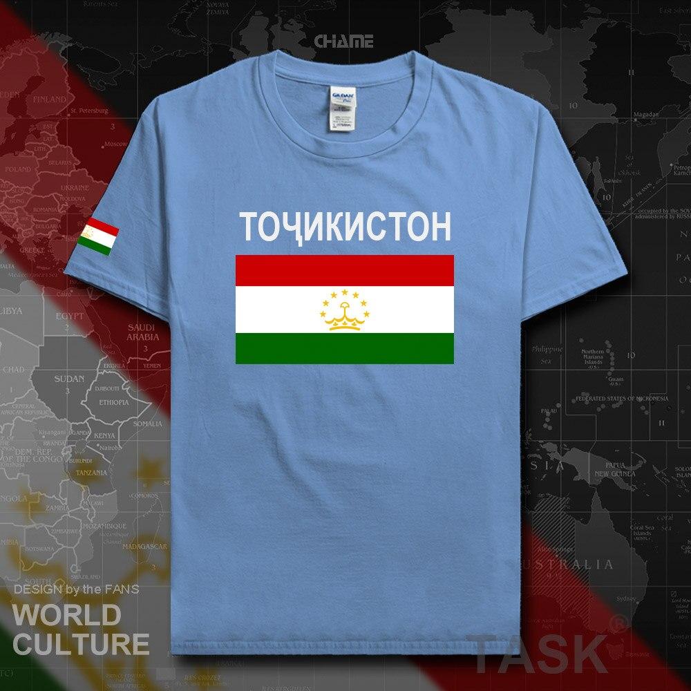 HNat_Tajikistan02_T01carlolinablue