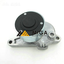 320/08657 JCB Spare Parts Belt Tensioner for JCB Backhoe Loader 3CX, 4CX(China)