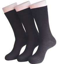 Sbamy high quality bamboo men diabetic black socks long,MS381 ,3 pairs per bag,anti foul and anti bacterial(China)
