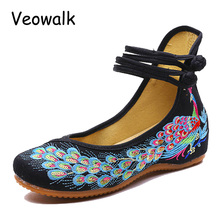 New Autumn Big Size 34-41 Woman Flat Shoes Sequined Peacock Embroidery Shoes Women Chinese Old Peking Casual Cloth Dancing Shoes(China)