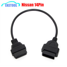 Fits Nissan 14Pin Male Extended to OBD2 16Pin Female Connector Diagnostic Interface OBD DLC Lead For Nissan 14 Pin Adapter(China)