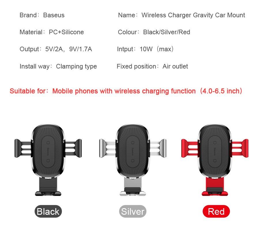 Baseus Car Mount Qi Wireless Charger شاحن سيارة لاسلكي سريع 4