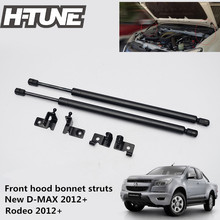 H-TUNE 4x4 Accessories Front Hood Bonnet Gas Shock Strut Damper for New D-MAX / Rodeo 12 13 14++
