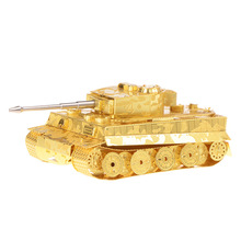 3 D Nano Metal DIY Free Glue Assembly Model Three-dimensional Jigsaw Puzzle The Tiger Brass Version