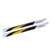 Carbon Fiber 700mm Main Blades for Align Trex 700 RC Helicopter Parts