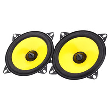 Labo Car Speaker HiFi 4 Inch Paired Automotive Automobile Full Range Bubble Gum Edge Speakers Vehicle Auto Yellow Loudspeaker(China)