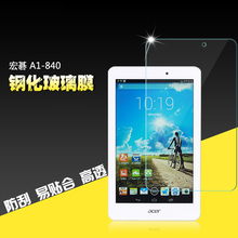 "Tempered Glass Screen Protector Film for Acer Iconia Tab 8 A1 840 A1-840 FHD 8"" + Alcohol Cloth + Dust Stickers(China)"