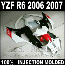 MOTOMARTS Fit parts for YAMAHA R6 fairing kit 06 07 Injection molding white red matte black 2006 2007 YZF R6 fairings